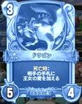ローラ姫を誘拐 ドラゴン
