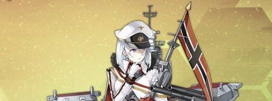 【戦艦】「ティルピッツ」の画像