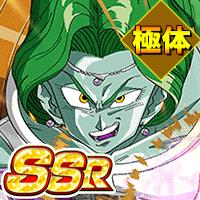 SSR【悪の美戦士】ザーボン(極体)