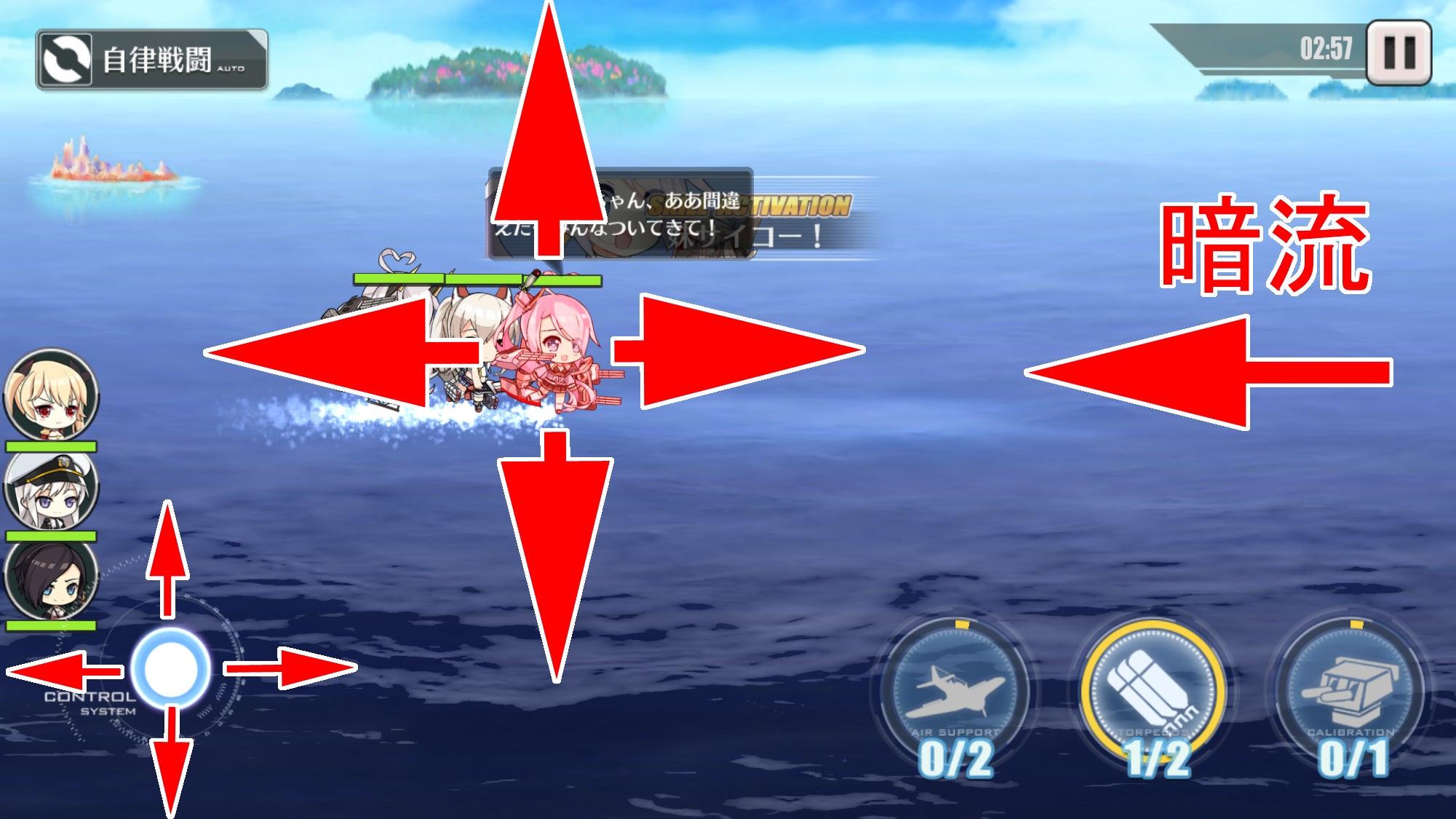 戦闘時の操作方法の画像