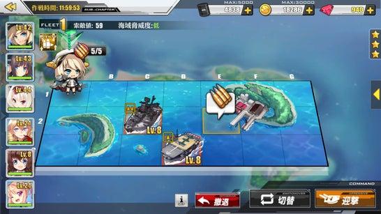 大型艦隊と主力艦隊は、1-4以降で倒そうの画像