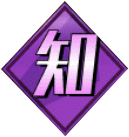 【新たな領域】超サイヤ人3孫悟飯(青年期)