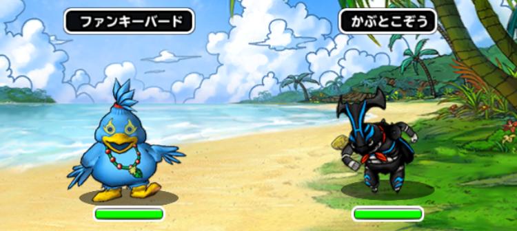 砂浜フロアの画像