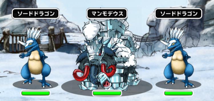 雪山フロアの画像