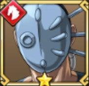 獣の戦士 バジオウ
