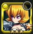 雷舞姫エミリア