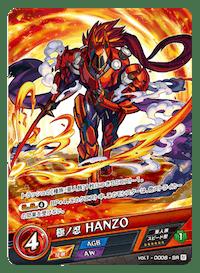 HANZO(服部半蔵)