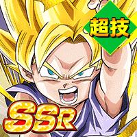 【超本気の解放】超サイヤ人孫悟空(GT)