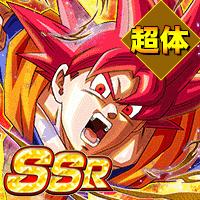 【神の世界】超サイヤ人ゴッド孫悟空