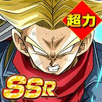 【怒りの超パワー】超サイヤ人トランクス(未来)