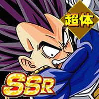 SSR【超エリートのプライド】ベジータ(超体)