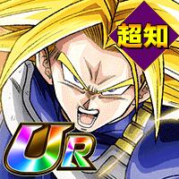 UR【倍増する攻撃力】超トランクス(超知)
