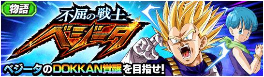 No.8 新たな物語イベント!の画像