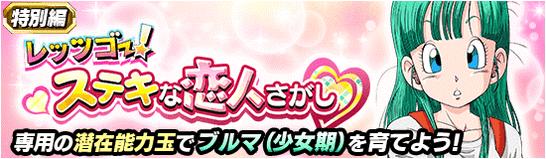 No.6 特別編イベント復刻!の画像