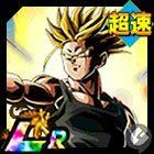 【もうひとつの結末】超サイヤ人トランクス(未来)(超速)