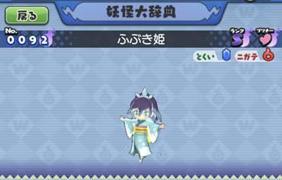 6位:ふぶき姫(れいせい)の画像