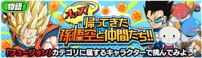 No.9物語イベント復刻!の画像