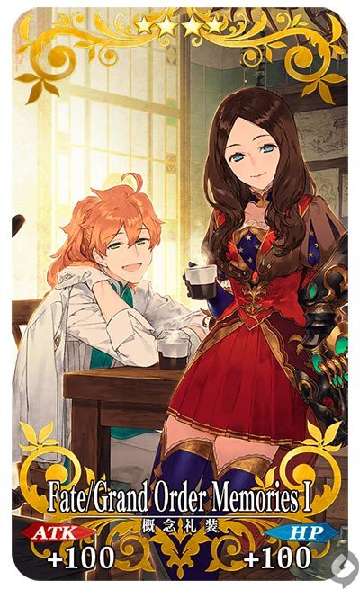 Fate/Grand Order Memories Ⅰの画像