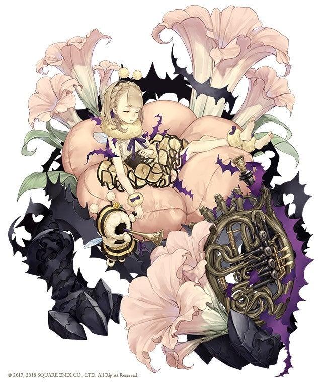 「いばら姫/ミンストレル」の画像