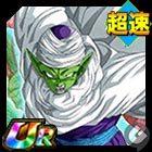 【ナメック星人としての闘い】ピッコロ(極限Z覚醒)