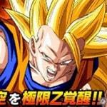 極限Zバトル「超サイヤ人3孫悟空(超速)」攻略