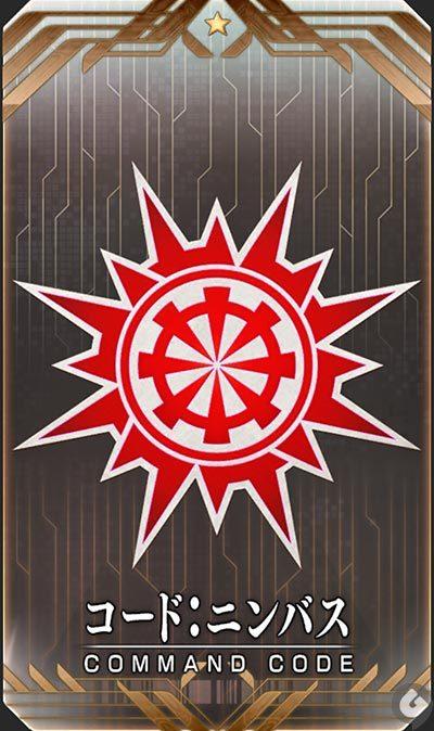コード:ニンバス(星1)の画像