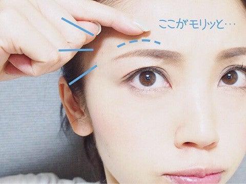 剃り 方 眉毛 メンズの眉毛の剃り方を解説!かっこよく決まる男の眉毛の整え方とは