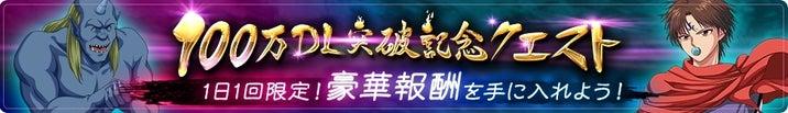 4)「1日1回限定クエスト」を開催!の画像