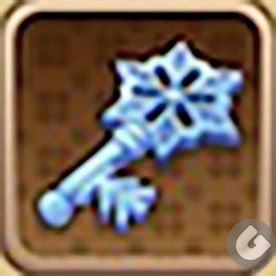 雪の結晶の鍵