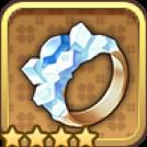 氷結の指輪