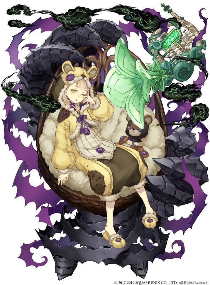 「いばら姫/怠熊のミンストレル」の画像