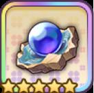 海神の宝珠
