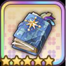 探究の魔導書