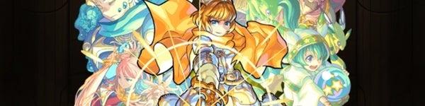 ◆アーサーの画像