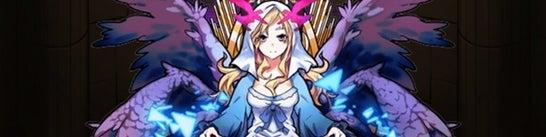 ◆ルシファーの画像
