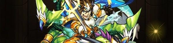 ◆ロイゼの画像