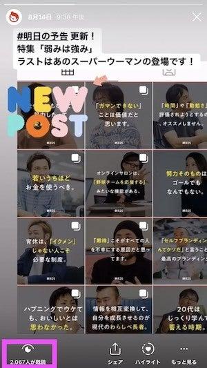 ストーリー 文字 動く インスタ 【インスタストーリー】保存の裏技も紹介!加工テク・アプリまとめ|JGS