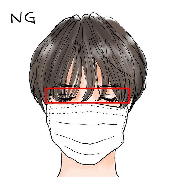 前髪マスク
