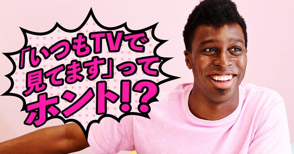 「本音を探り合うコミュニケーション、ヘンじゃないですか?」アイクぬわらが感じる日本の礼儀の奇妙さ