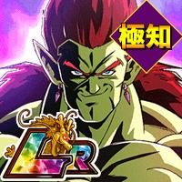 【銀河ギリギリの侵略】フルパワーボージャック(銀河戦士)