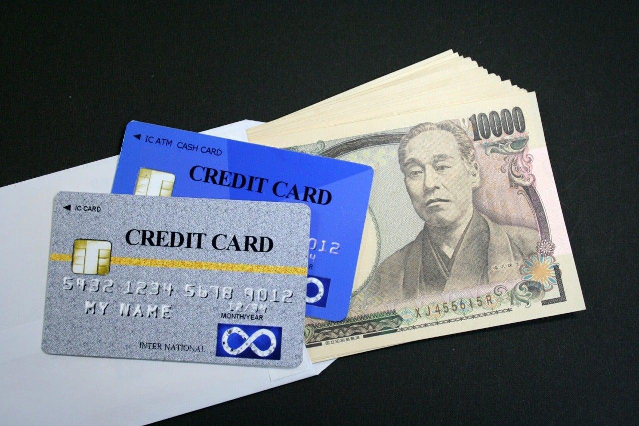 クレジットカードのキャッシングと総量規制。年収の3分の1とは?