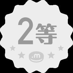 lottery_no_2