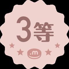 lottery_no_3